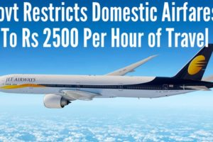 Irony Of Indian Travel: Govt. Caps Domestic Airfares To Rs 2500 Per Hour; IRCTC's Dynamic Pricing Cause Rs 200 Cr Loss!