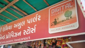 Why This Small Gujarati Village Is Not Affected By Demonetisation - 3 Live Examples Of A Cashless Economy!