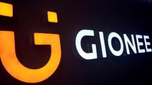 Gionee Rumoured to Launch a Monster Phone with 6GB RAM, 128GB Storage & 7,000 mAh Battery!