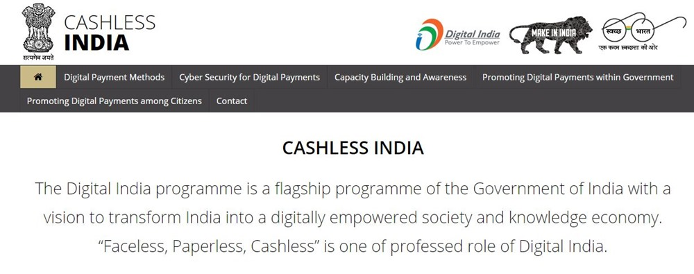 Govt Launches DigiShala, A 24X7 TV Channel to Teach Cashless/Digital Initiatives!