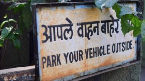 Woah! Indians Will Soon Need To Show Proof Of Parking Space Before Purchasing A New Car!