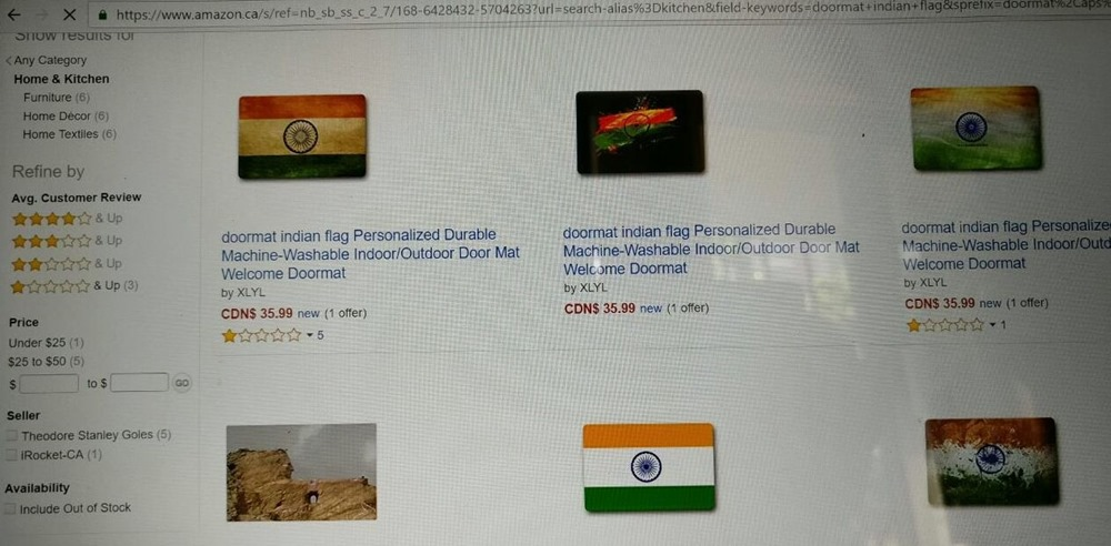 DoorMat Indian Flag