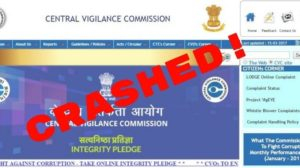 Failure Of Digital India? Central Vigilance Commission Website Crashes, All Data Of Corrupt Officials Lost For Ever!