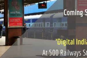 IRCTC Will Launch 'Digital India PCO' At 500 Railways Stations; Passengers Can Get WiFi, Pay Bills & Youth Will Get Jobs
