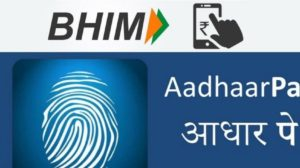 PM Modi Launches BHIM-Aadhaar Pay App; Will It Revolutionize Digital Transactions In India?