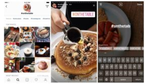 Now, You Can Search Instagram Stories by Location & Hashtags; Post Archive Option Coming Soon