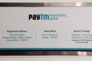 Paytm Payments Bank: 4% Interest, Free Virtual Debit Card & Everything Else
