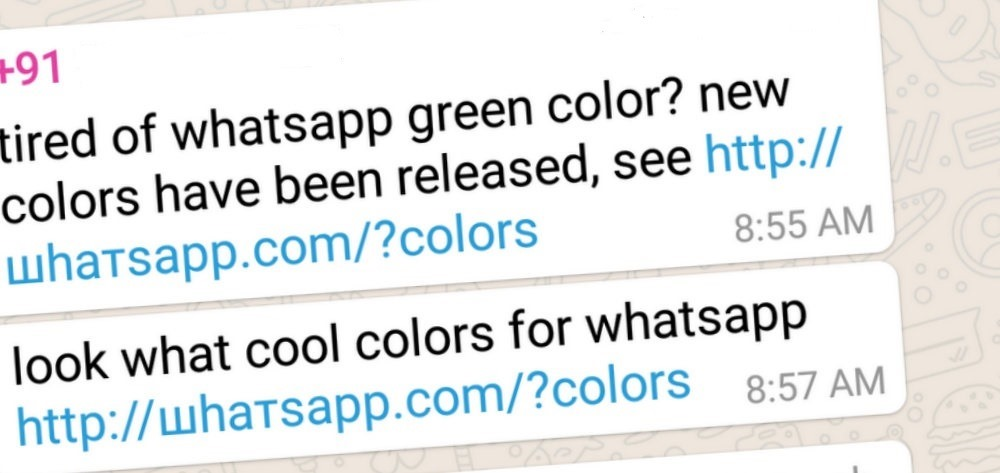 Don't Click! 'WhatsApp Color Change' Link on WhatsApp Is A