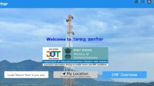 DoT Launches Tarang Sanchar Portal To Track Mobile Tower Radiations!