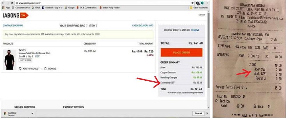 GST invoice Header