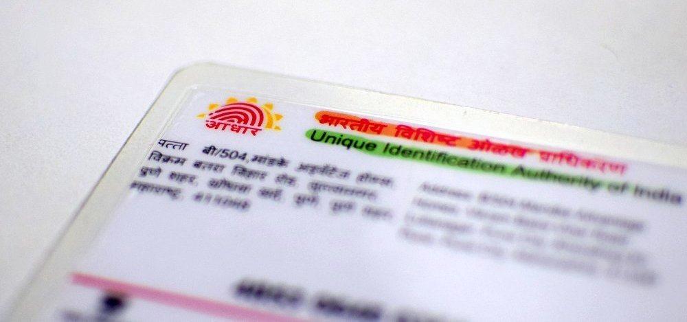 Aadhaar Card Bill Back