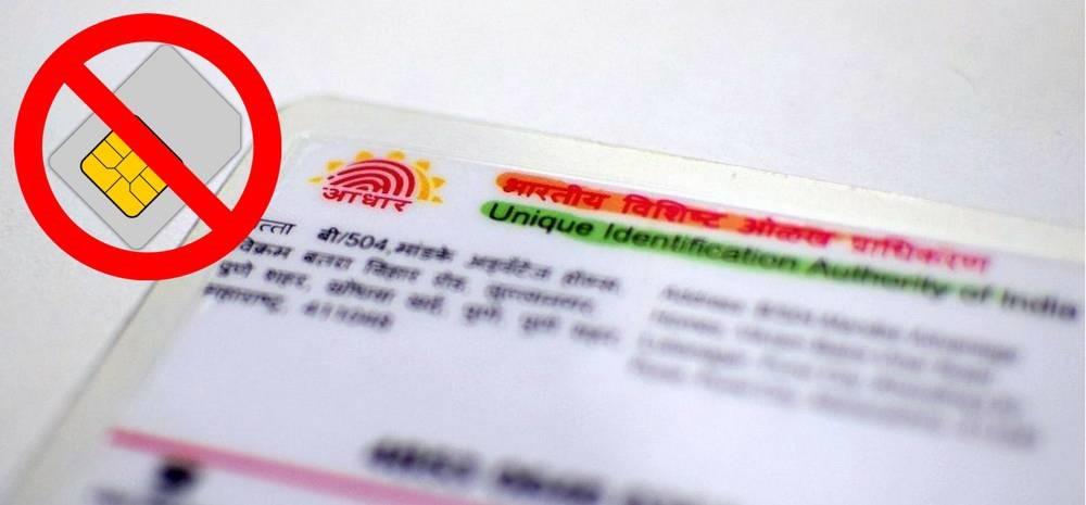 Link Your SIM With Aadhaar