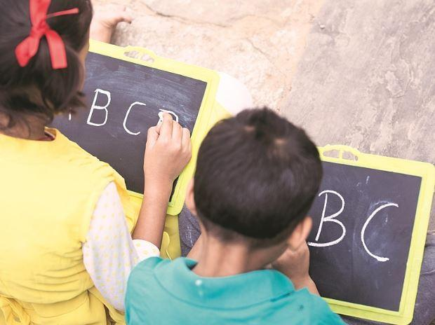 Changes Necessary In The Indian Education Sector