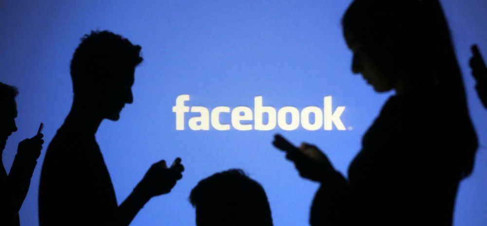 Indian Govt. Requests For Facebook Data