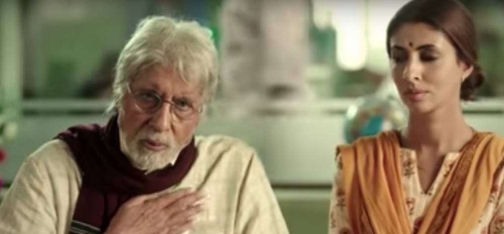 Bankers have slammed Amitabh Bachchan for this ad