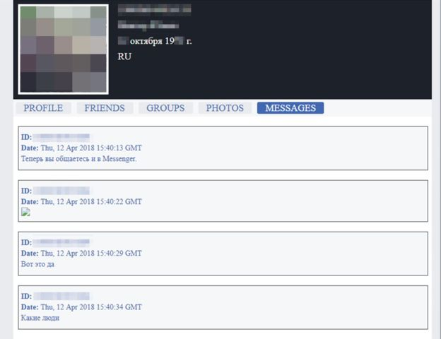 Sample of a hacked private message (Source: BBC)