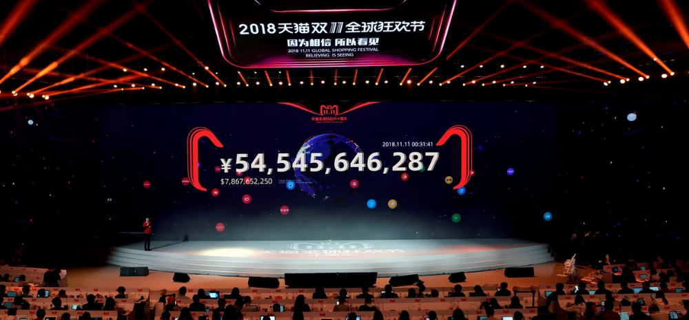 Alibaba breaks new records in Singles Day Sale