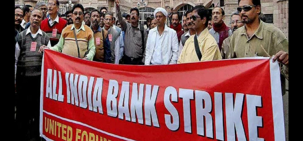 Massive bank strike announced
