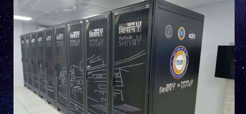 Make in India Supercomputer: Param Shivay
