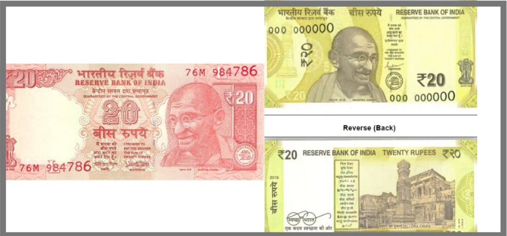 New Rs 20 currency announced