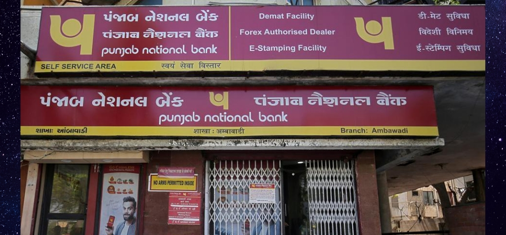 Punjab National Bank can be merged with smaller banks