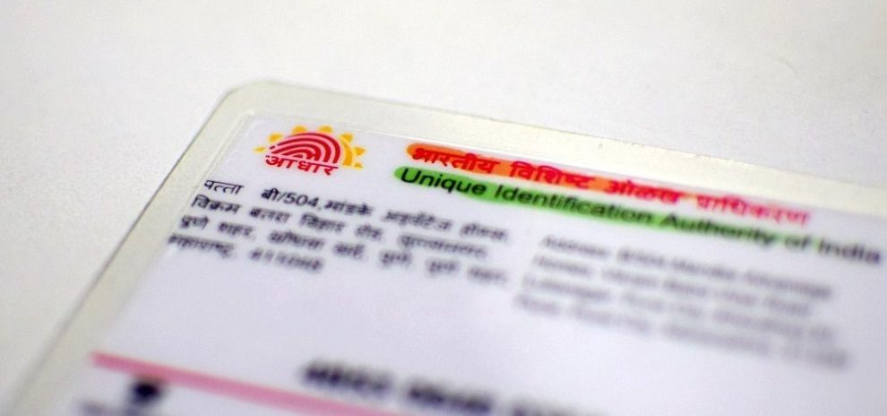 Aadhaar Authentication Will Be Must For Large Cash Transactions; PAN Is Not Enough Anymore