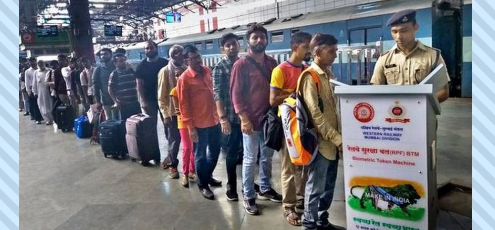 Indian Railways Launch India's 1st Biometric Token System For Passengers