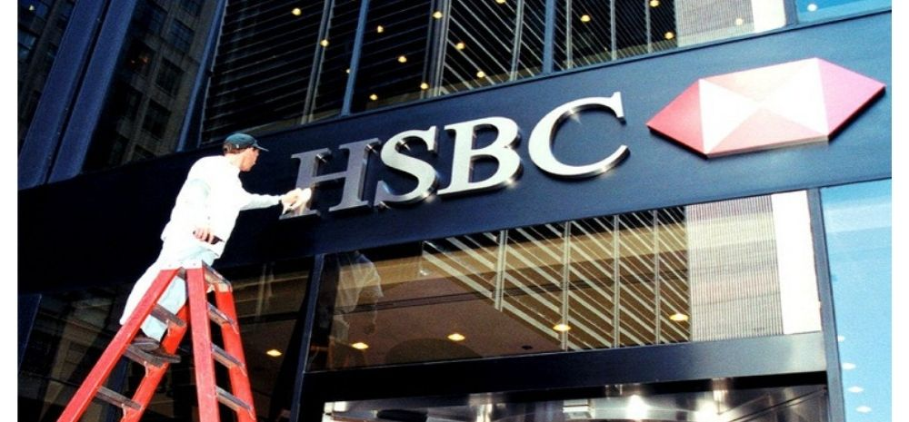 HSBC Will Fire 200 From Pune, Hyderabad
