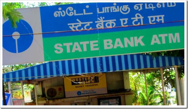 10 Things About SBI's ATM Rules