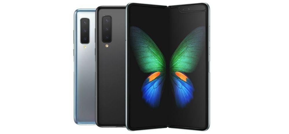 India's 1st Foldable  Smartphone Samsung Galaxy Fold Launches For Rs 1.65 Lakh
