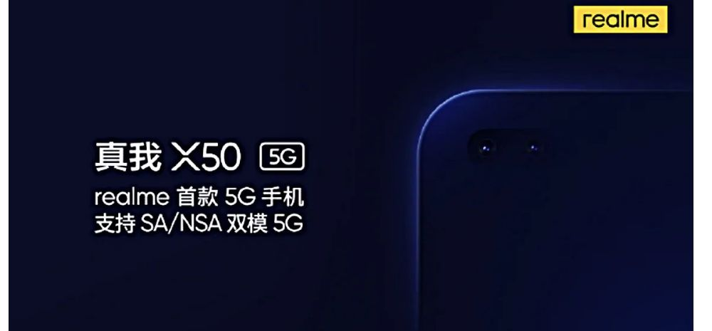 Realme's 1st 5G Phone Will Be Realme X50; Teased With Dual Punch Hole Display, Another 1st From Realme!