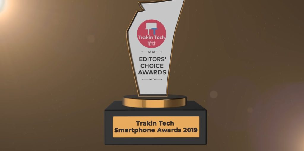 Trakin Tech Awards 2019 Reveals The Best Smartphones Of 2019: Here Are The Phones Which India Loved In 2019