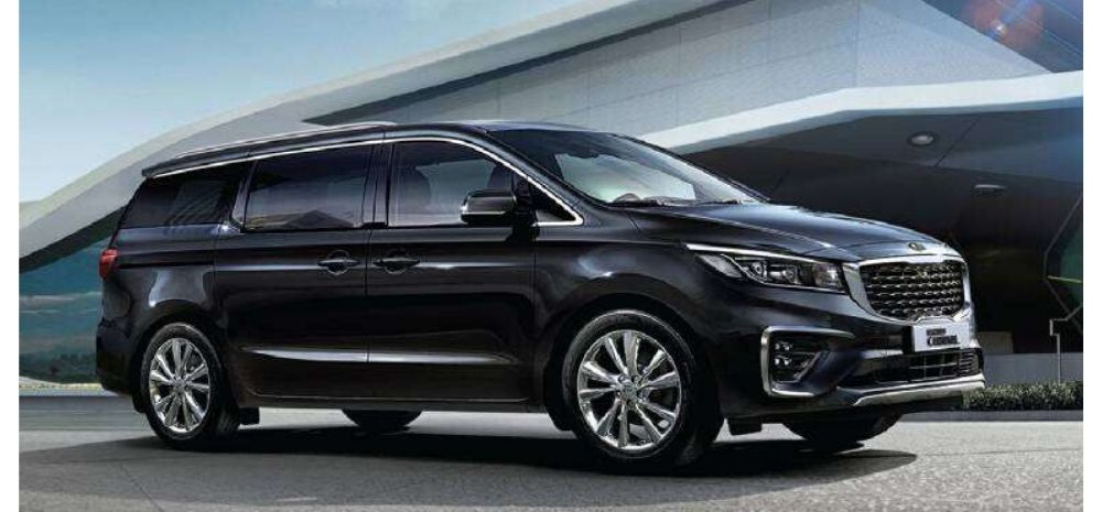 8 Interesting Facts About Kia Carnival: The New MPV From Kia With Stunning Features! (Price, Power, Design & More)
