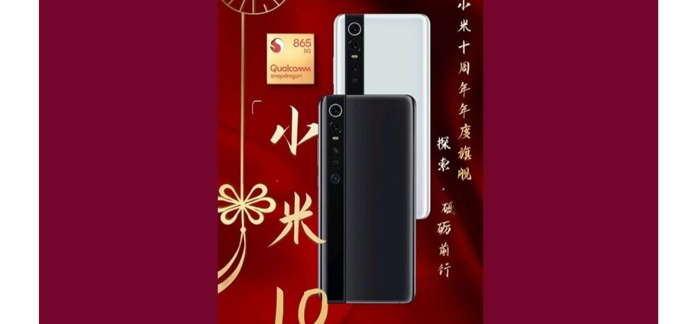 Xiaomi Mi 10 With 108 MP Camera Launching On February 11? India Launch Looks Positive!
