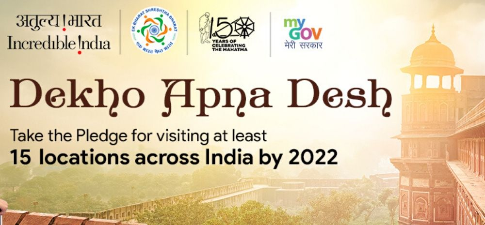 Take Pledge To Travel 15 Tourist Locations & Get Your Travel Sponsored By Govt of India!