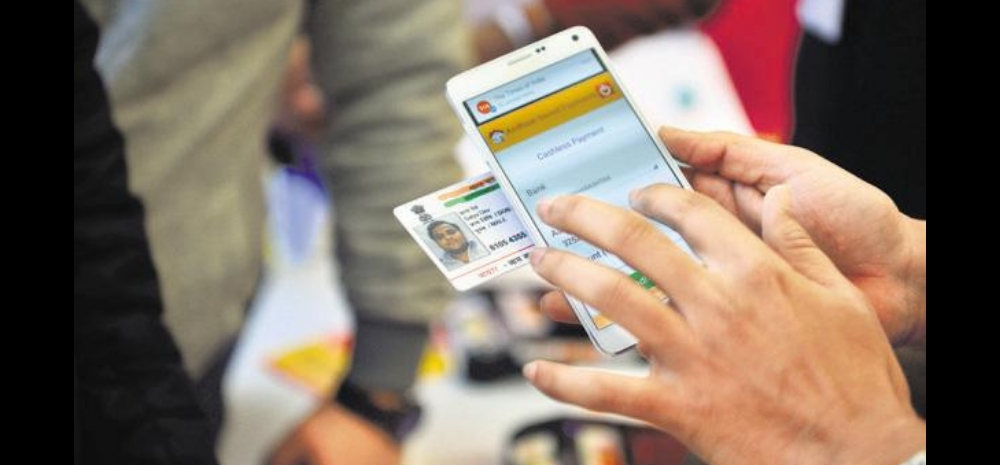 Paytm, Google Pay, PhonePe Users Without KYC Can Now Use Services; RBI's 'Low KYC' Norm Will Allow Transactions Upto Rs 10,000