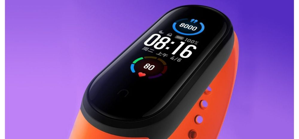 Xiaomi Mi Band 5 Launched For Rs 2000: 5 Unique Features You Should Know