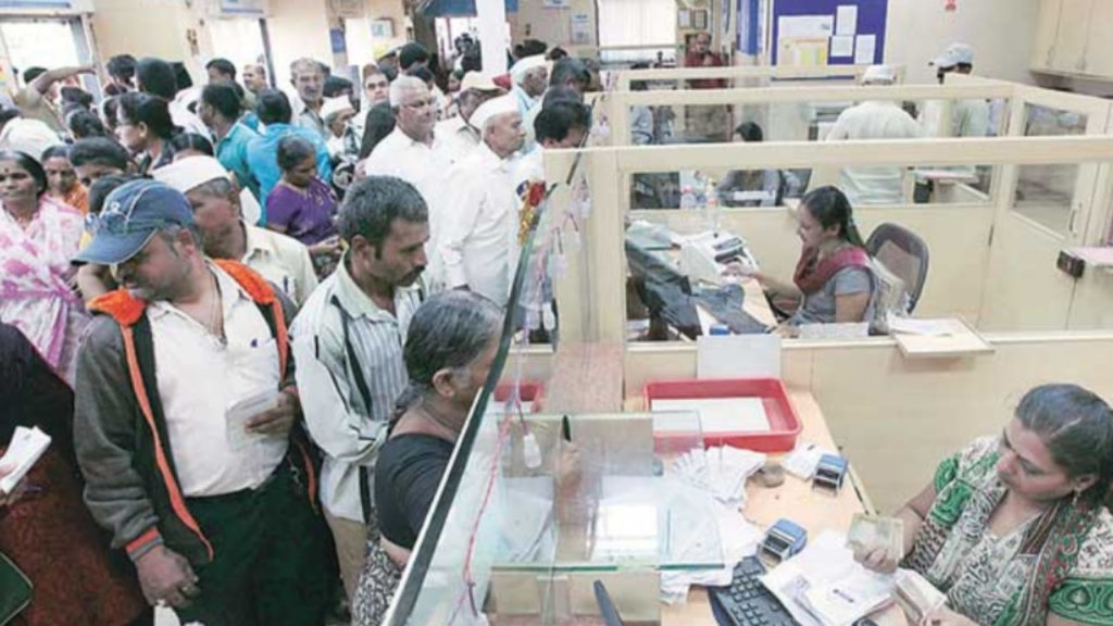 15% Salary Hike For 8.5 Lakh Bank Employees Approved; Both Private, Public Banks Covered