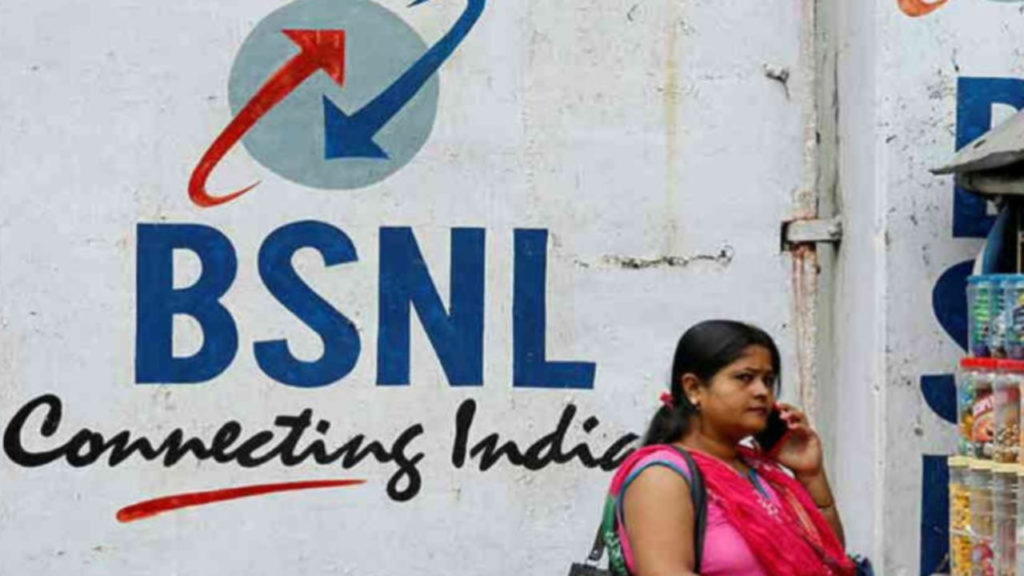 BSNL Raises Tariff For Broadband, Landline Users Across India: This Is What You Need To Pay Extra