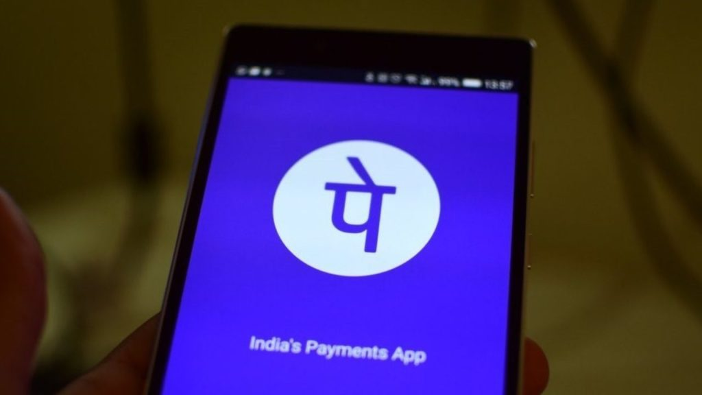 2.5 Cr Merchants Will Get PhonePe's UPI Payment; 1000 New Jobs Will Be Created Across India