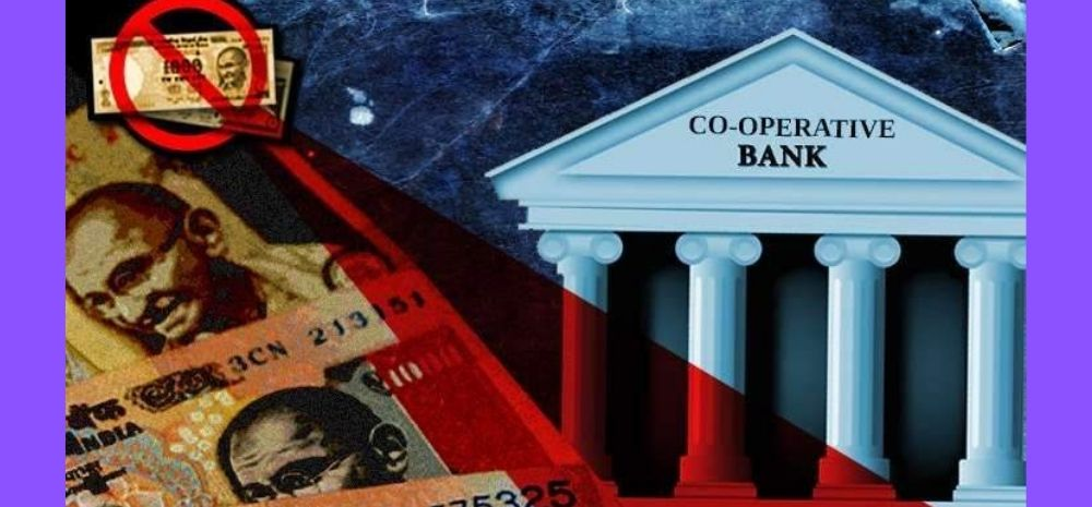 All Co-Operative Banks In India Will Come Under RBI 'Supervision'; Is This Regulation?