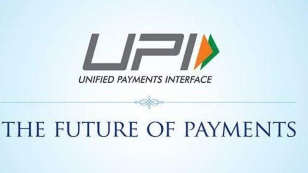 1 Billion UPI Transactions Worth Rs 1.9 Trillion In 15 Days: UPI Grows 100% In 1 Year!