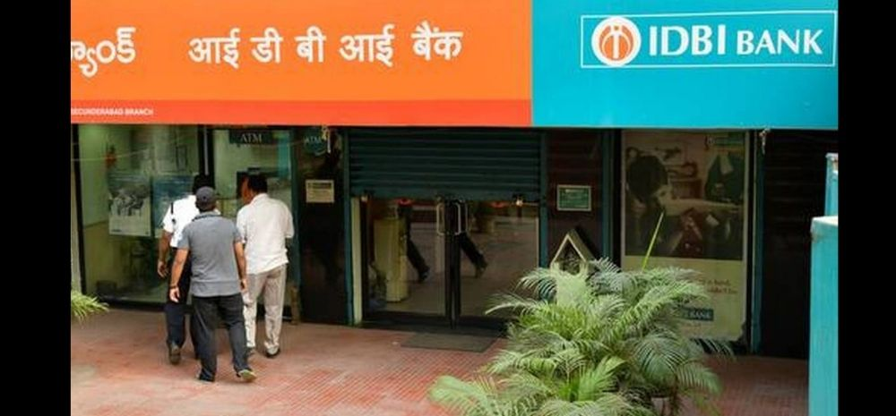 Privatization Of IDBI Bank Starts Soon, Govt Will Sell Its 47.11% Stake To Private Firms; IDBI Bank Earned Rs 326 Cr In Q2-2020