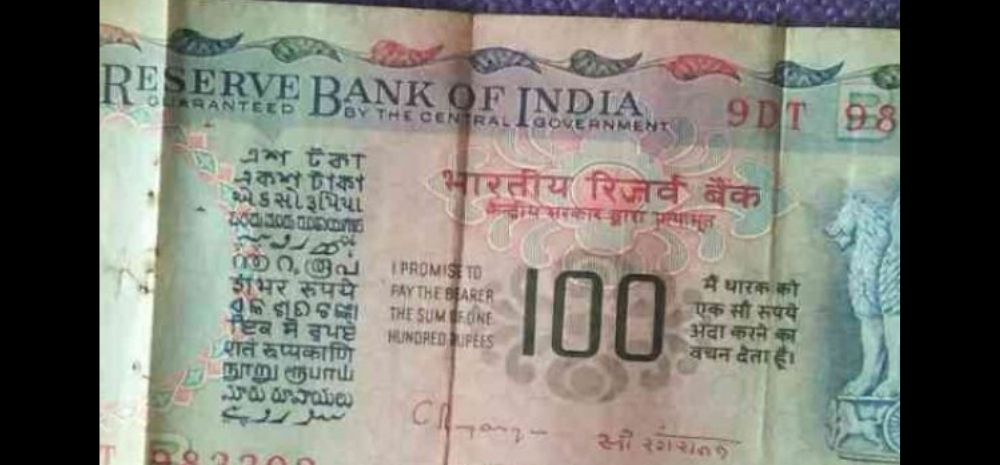 Old Rs 100, Rs 10, Rs 5 Currency Notes Will Be Valid After Demonetization; Govt Clarifies (Full Details)