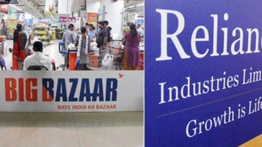 Status Quo Lifted on an Order Between the Retail-Reliance Retail deal.