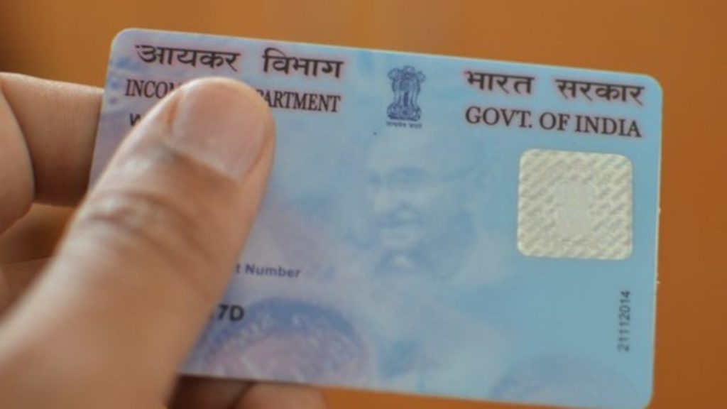 If you fail to link PAN and Aadhaar by 31 March, you will be liable to pay a fee of Rs 1,000