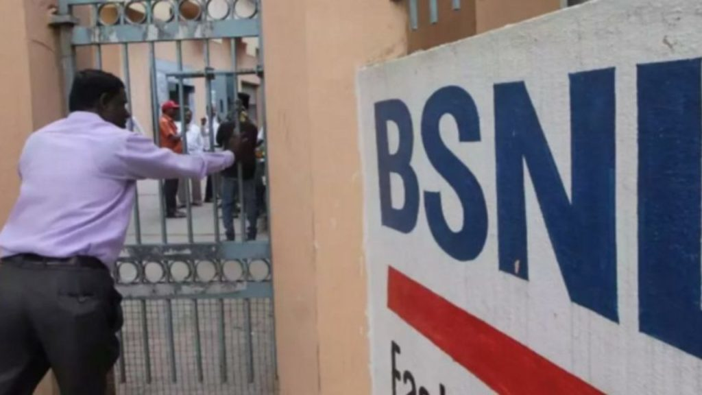 No Profits For BSNL For Next Two Years; But VRS Will Save Rs 10,000 Crore Per Year
