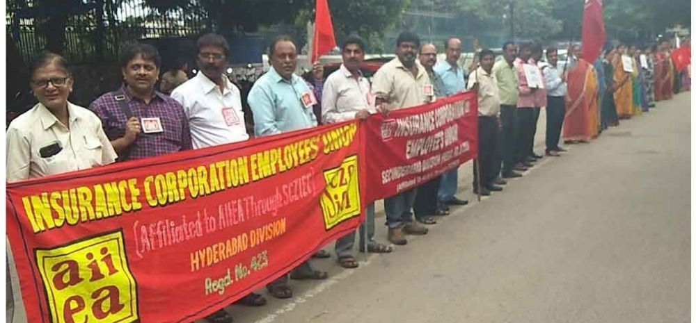 Privatization Of Insurance Firms Starts: United India Insurance Can Be Sold To Private Firms