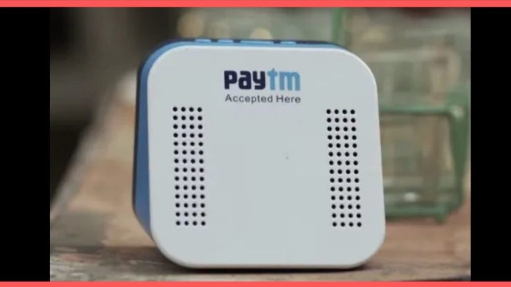 Through the Paytm Payments Bank section on the Paytm app, customers can apply for a physical debit card.