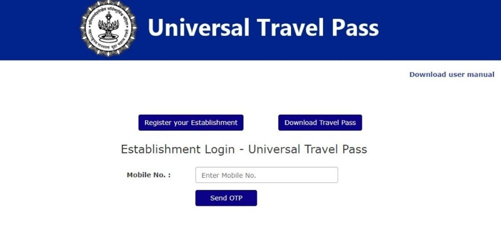 Step By Step Process To Generate QR Code Based Pass For Travelling In Mumbai Local From August 15